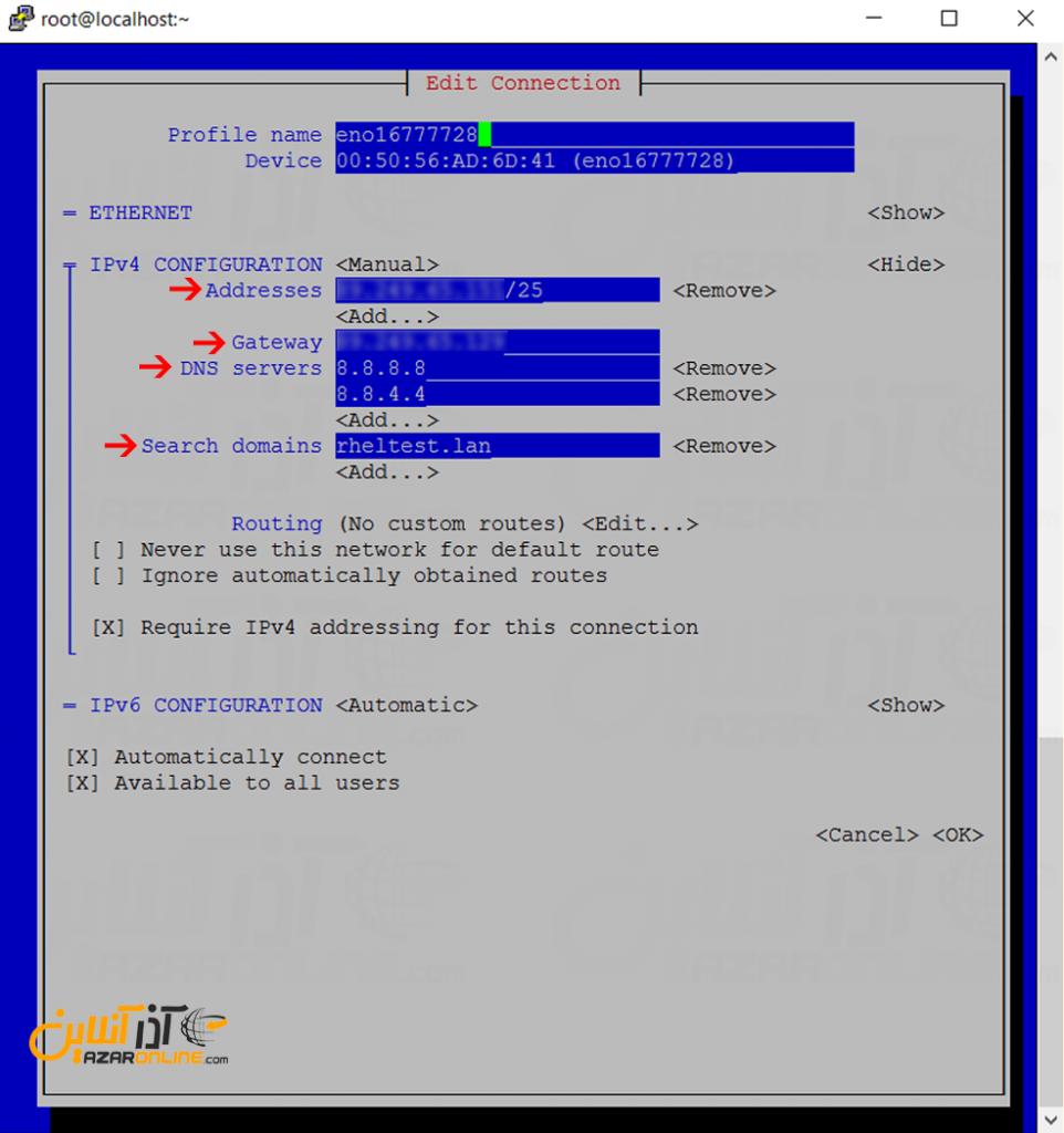تنظیم IP استاتیک در CentOS 7 - دستور nmtui