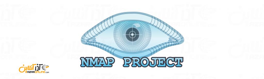 معرفی اسکنر آسیب پذیری - لوگو Nmap