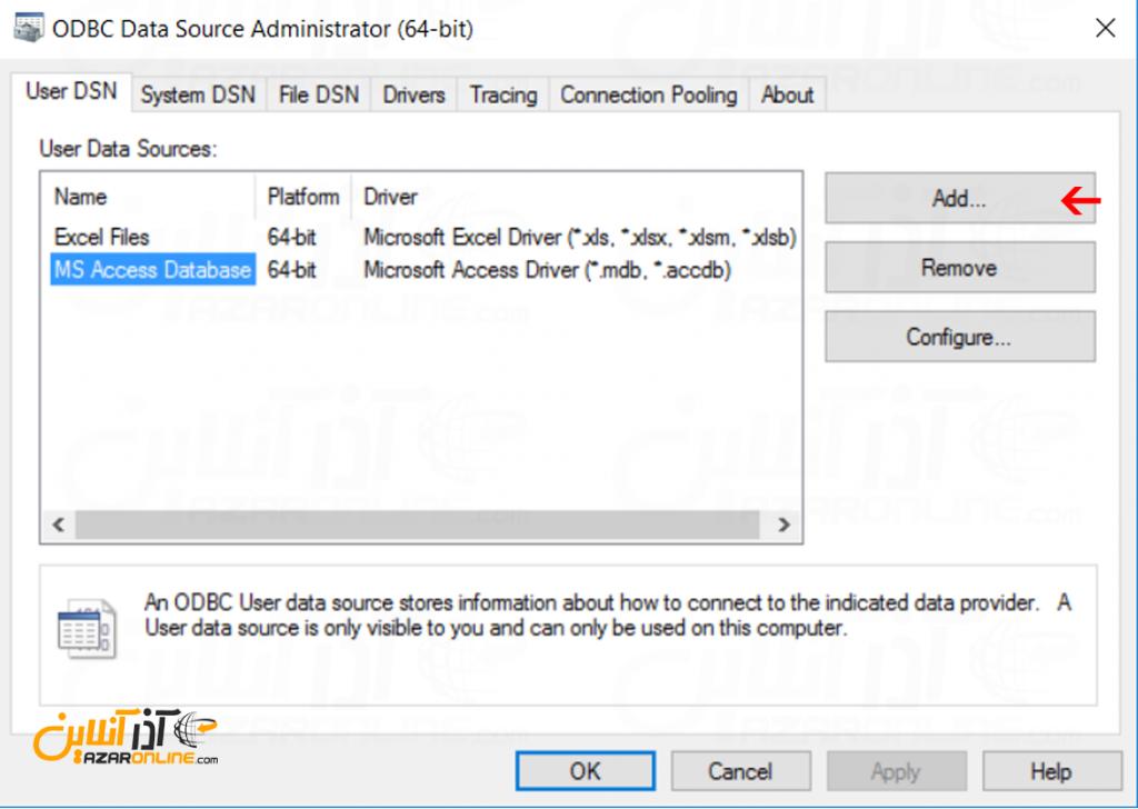 آموزش اتصال به MySQL از طریق ODBC - اضافه کردن کانکتور