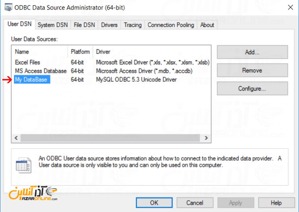 آموزش اتصال به MySQL از طریق ODBC - دیتابیس کانکت شد