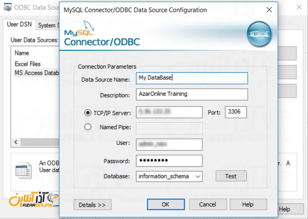 آموزش اتصال به MySQL از طریق ODBC - اطلاعات هاست