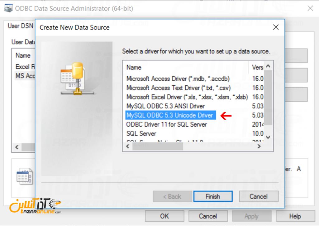 آموزش اتصال به MySQL از طریق ODBC - انتخاب درایور