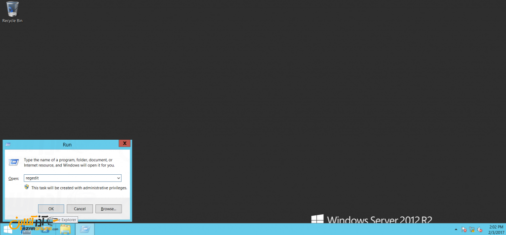 تغییر پورت Remote Desktop در ویندوز سرور 2012 - باز کردن Run