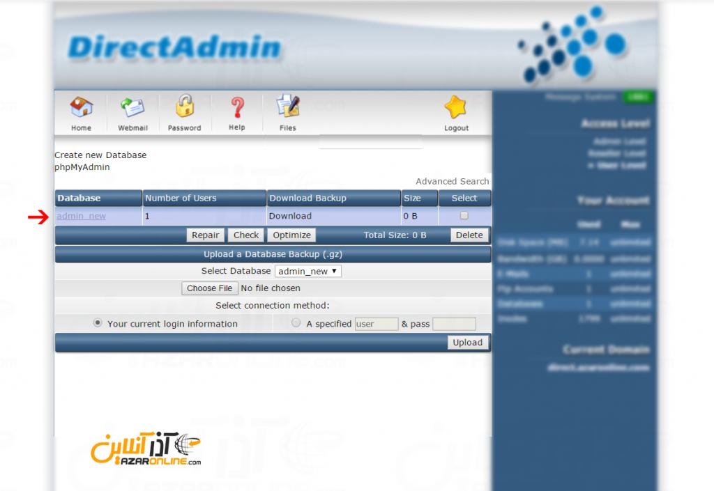 ریموت MySQL در DirectAdmin - انتخاب دیتابیس
