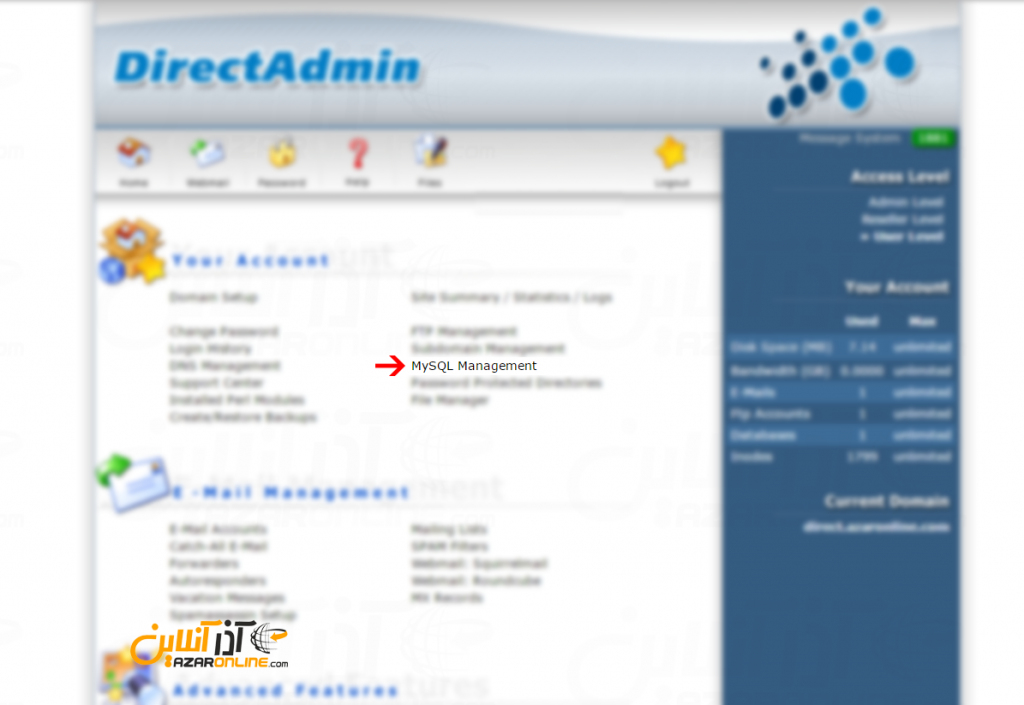 ریموت MySQL در DirectAdmin - ورود به MySQL Management