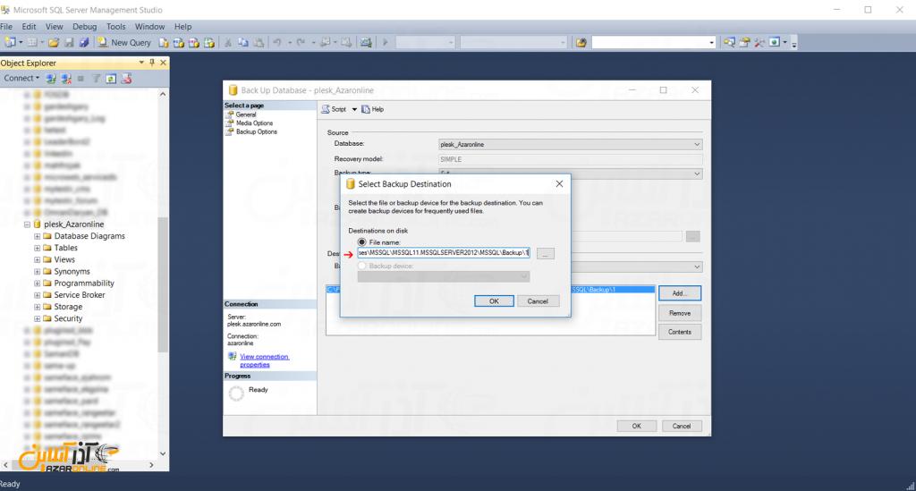 آموزش گرفتن بک آپ و بازگردانی دیتابیس در SQL سرور - آدرس بک آپ