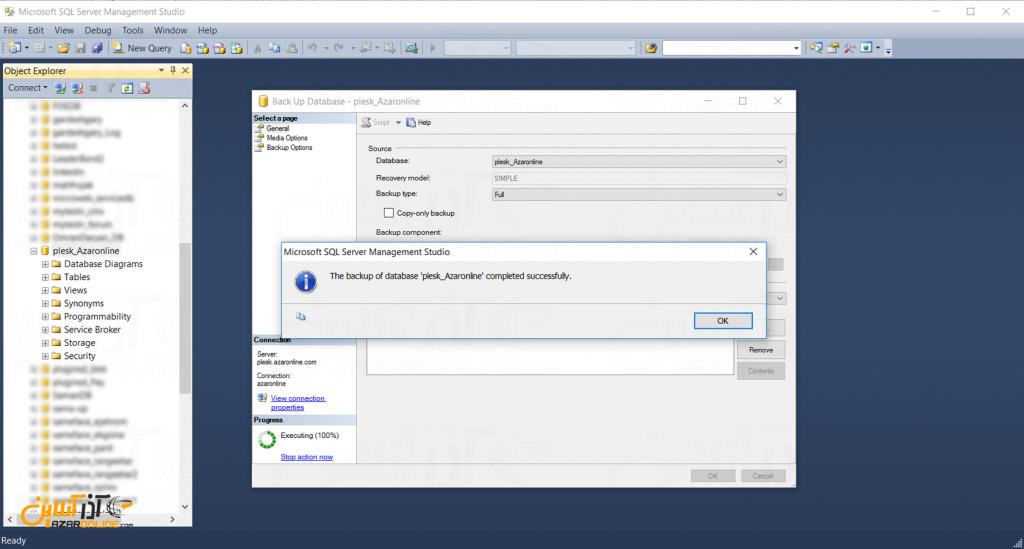 آموزش گرفتن بک آپ و بازگردانی دیتابیس در SQL سرور - پایان بک آپ