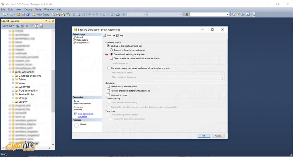 آموزش گرفتن بک آپ و بازگردانی دیتابیس در SQL سرور - بک آپشن