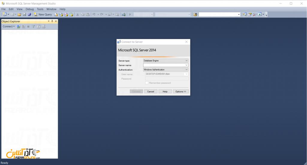 آموزش اتصال به SQL Server هاست - صفحه ورود