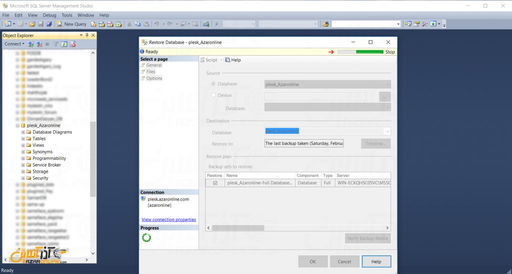 آموزش گرفتن بک آپ و بازگردانی دیتابیس در SQL سرور - پیشرفت بازگردانی
