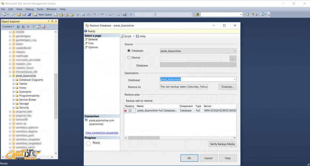 آموزش گرفتن بک آپ و بازگردانی دیتابیس در SQL سرور - انتخاب فایل بازگردانی