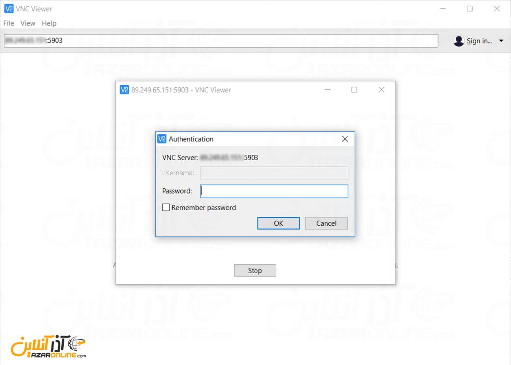 نصب VNC روی لینوکس CentOS 7 - وارد کردن پسورد