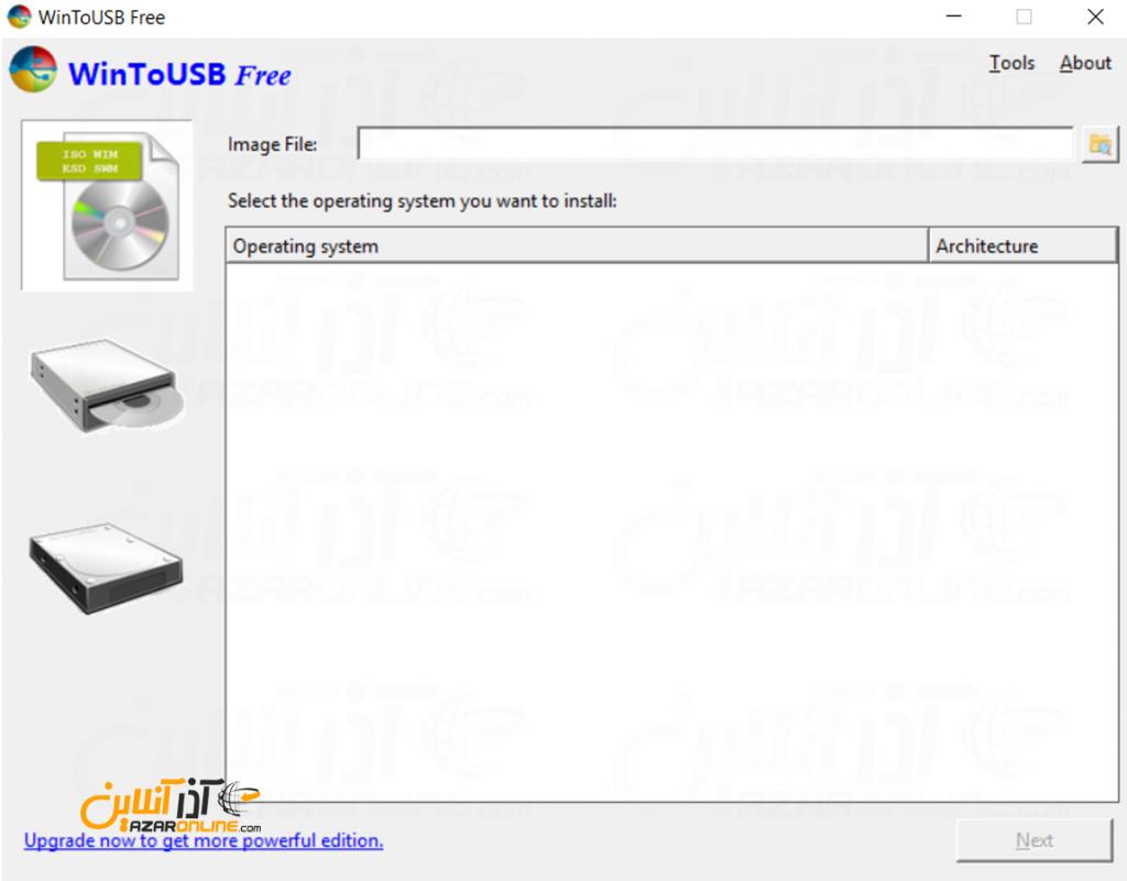 ساخت ویندوز لایو روی USB - محیط WintoUSB