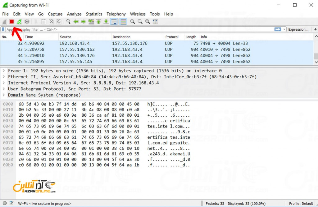 محیط Wireshark در ویندوز - استارت کپچر