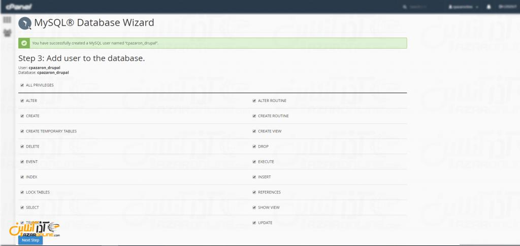 نصب دروپال در Cpanel - دسترسی به پایگاه داده