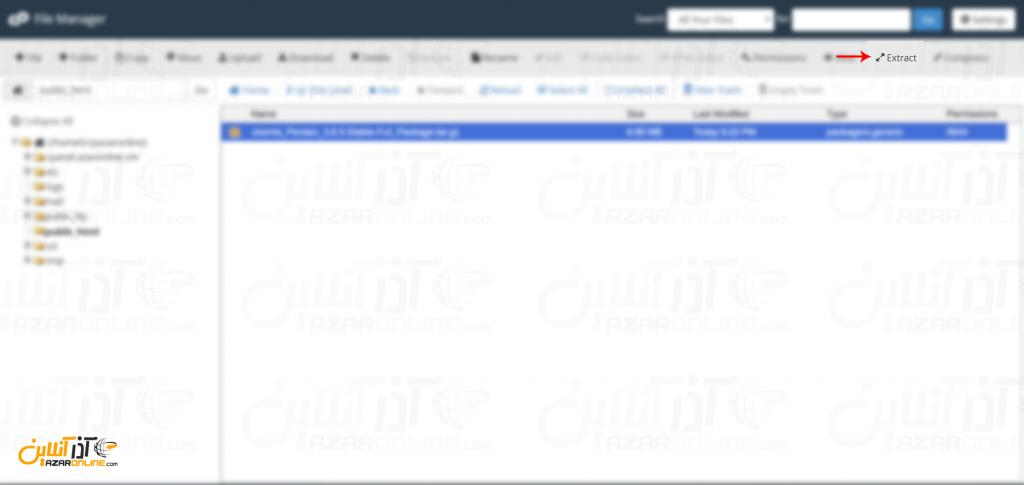 نصب دروپال در Cpanel - استخراج فایل ها