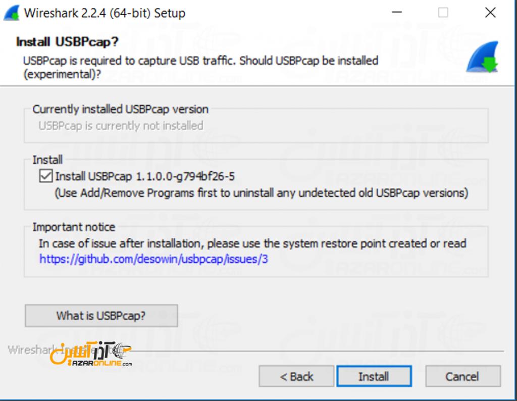 آموزش نصب wireshark - نصب USBPcap