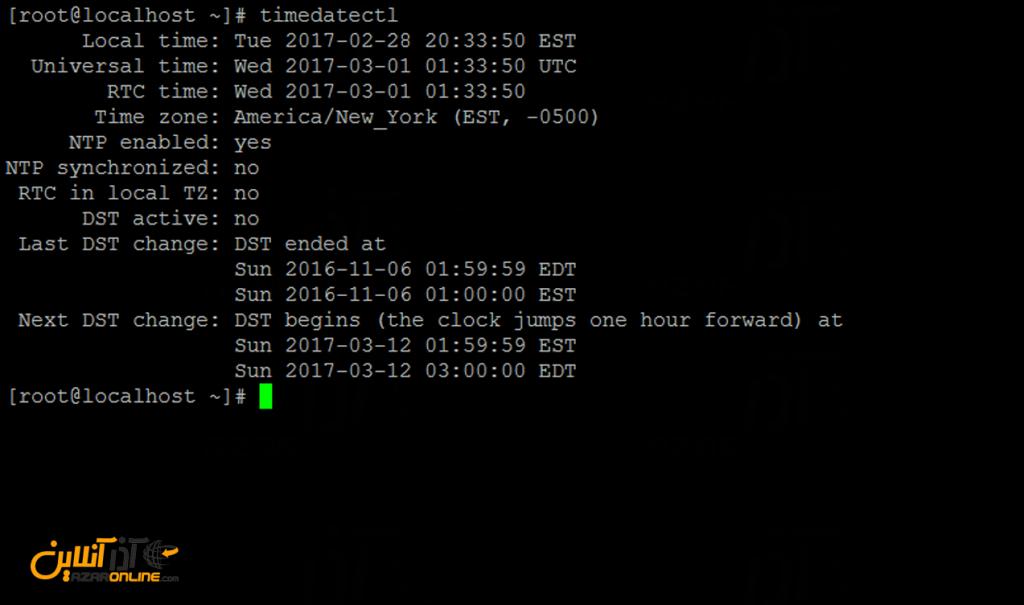 تنظیم ساعت و تاریخ لینوکس Centos 7 - دستور Timedatectl