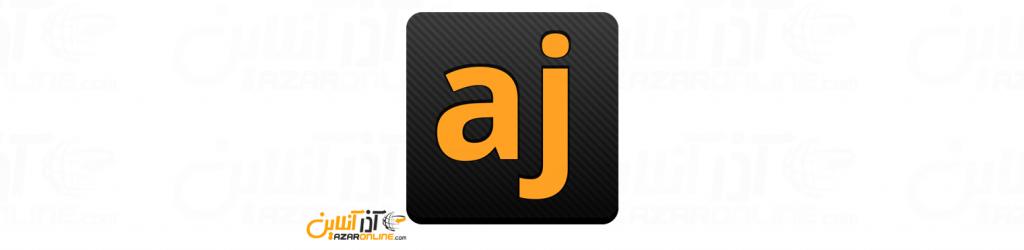10 کنترل پنل رایگان وب هاست در لینوکس - لوگو Ajenti
