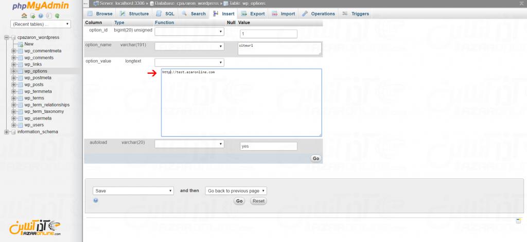 آموزش تغییر آدرس وب سایت در وردپرس از طریق دیتابیس