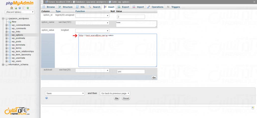 همانند مرحله قبلی آدرس جدید را در قسمت Option_Value وارد کنید.