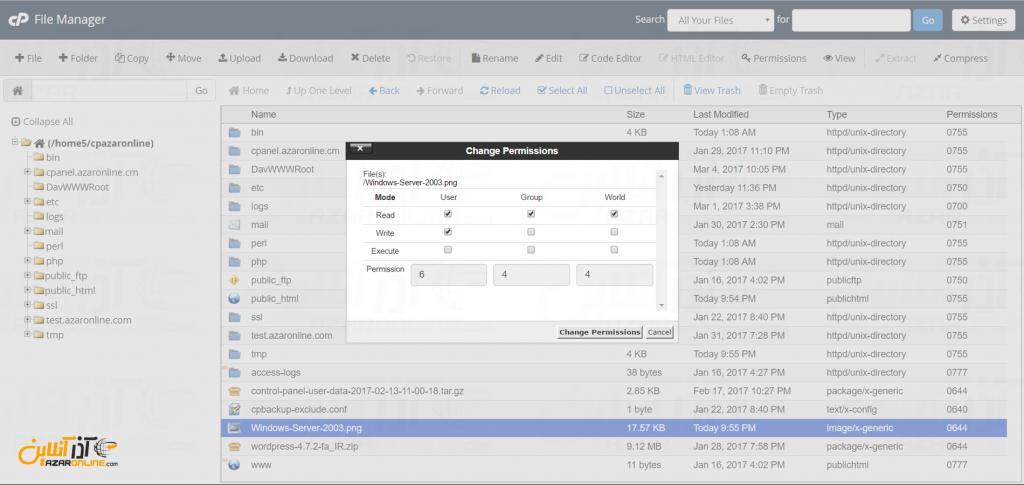 آموزش File Manager سیپنل - مجوز دسترسی