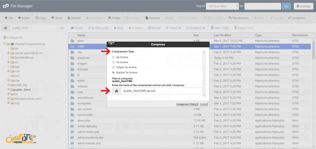 آموزش File Manager سیپنل - زیپ کردن فایل