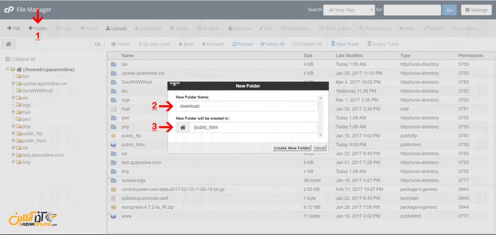 آموزش File Manager سیپنل - ساخت فولدر