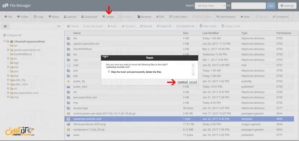 آموزش File Manager سیپنل - حذف فایل
