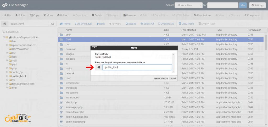 آموزش File Manager سیپنل - جا به جایی فایل