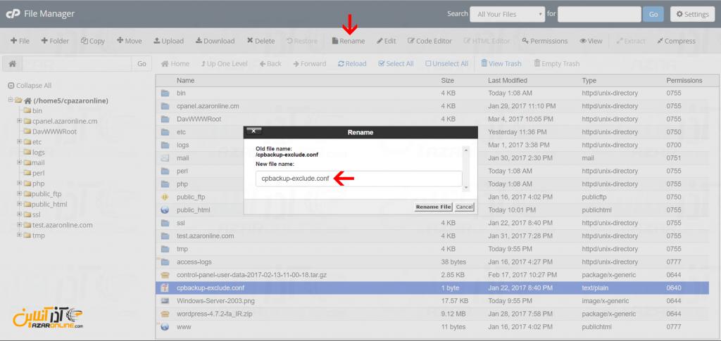 آموزش File Manager سیپنل - تغییر نام
