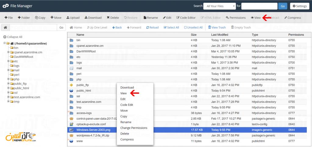 آموزش File Manager سیپنل - دیدن فایل