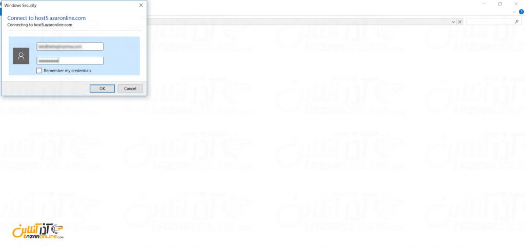 آموزش Web Disk سیپنل - وارد کردن نام کاربری