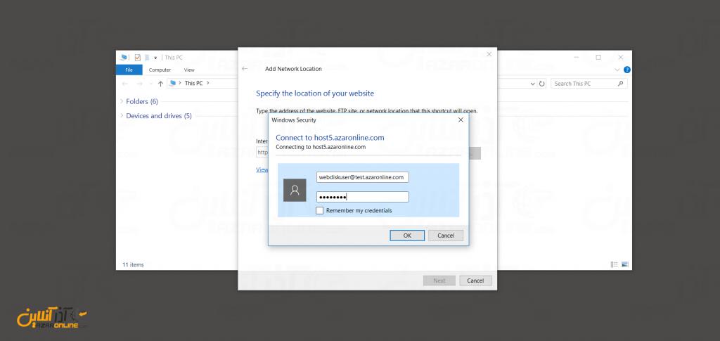 آموزش Web Disk سیپنل - وارد کردن یوزر و پسورد برای وب دیسک