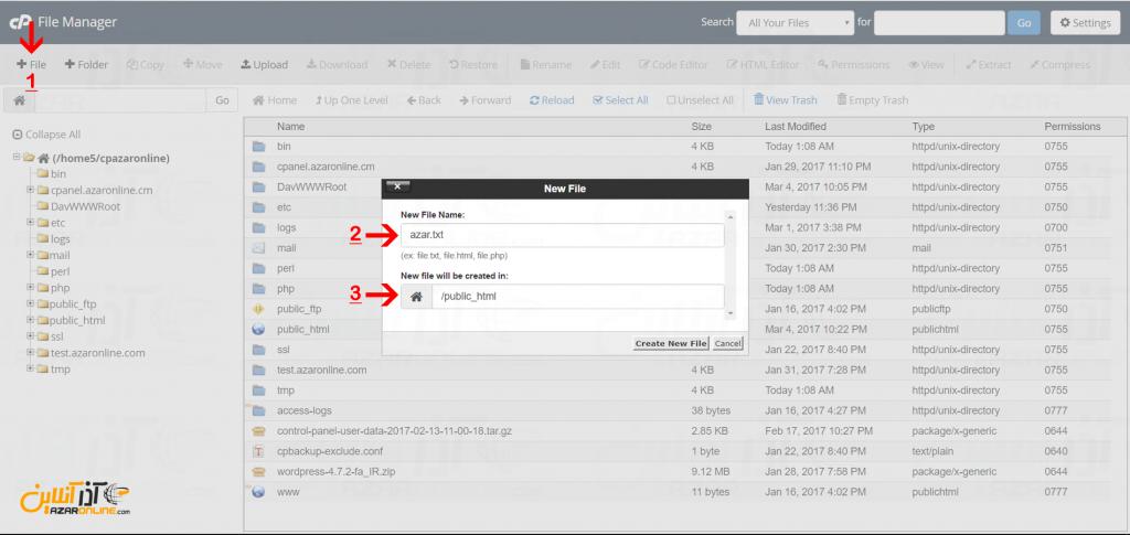 آموزش File Manager سیپنل - ساخت فایل