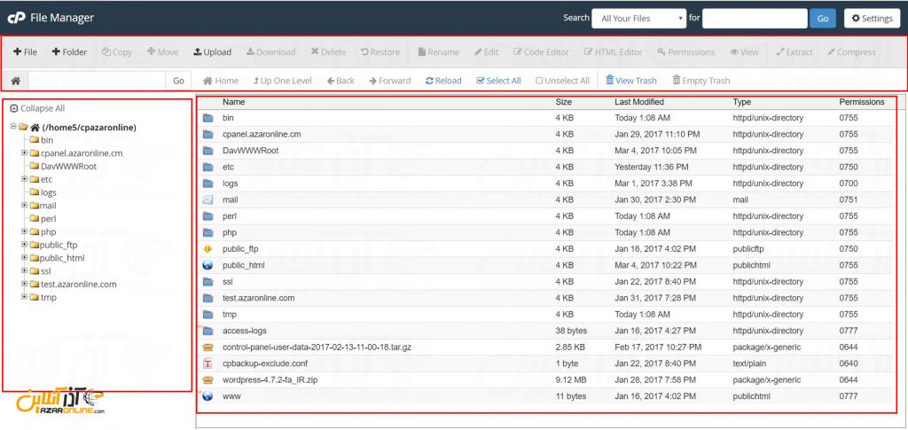 آموزش File Manager سیپنل - نمای مدیریت فایل Cpanel