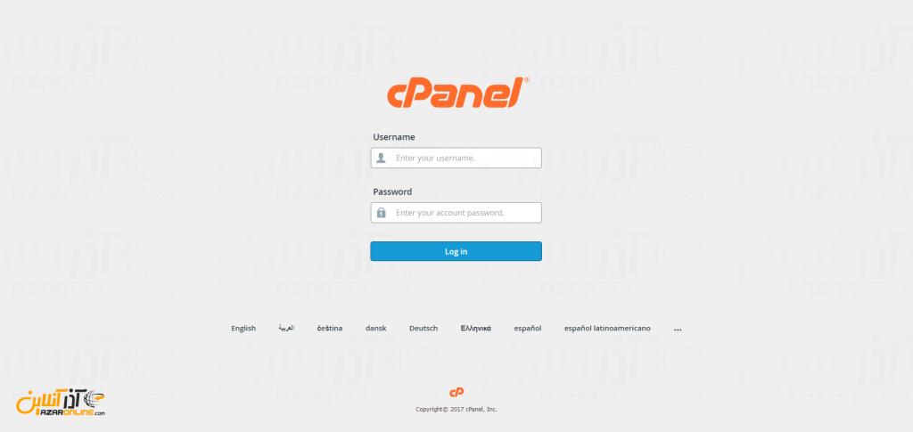 آشنایی با محیط Cpanel - صفحه ورود