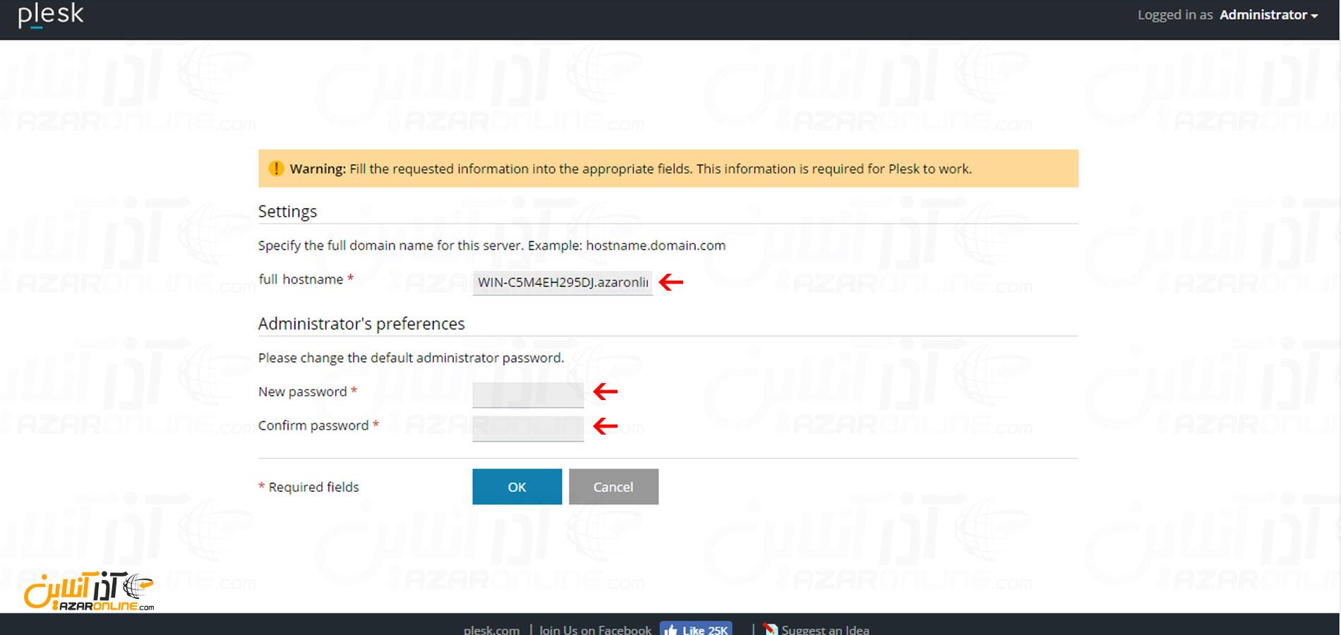 آموزش نصب کنترل پنل پلسک در ویندوز- وارد کردن نام هاست