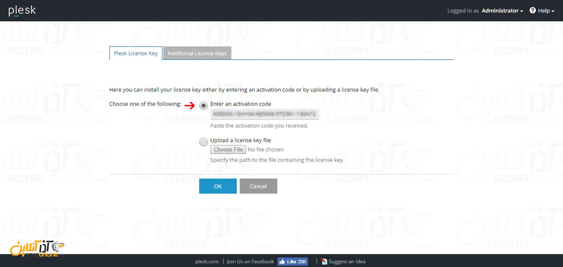 آموزش نصب کنترل پنل پلسک در ویندوز - وارد کردن لایسنس