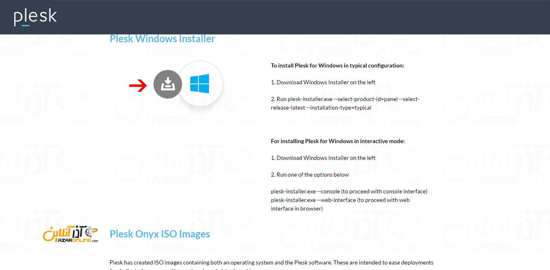 آموزش نصب کنترل پنل پلسک در ویندوز - دانلود فایل plesk