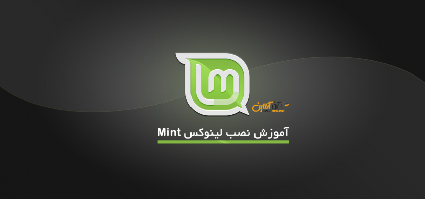 آموزش نصب لینوکس Mint