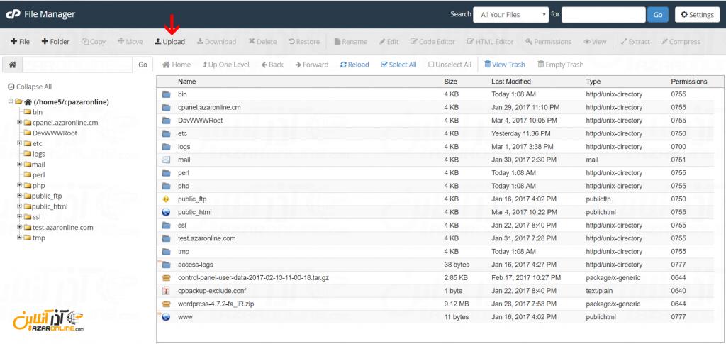 آموزش File Manager سیپنل - انتخاب آپلود