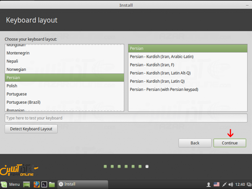 آموزش نصب لینوکس Mint - انتخاب زبان کیبورد