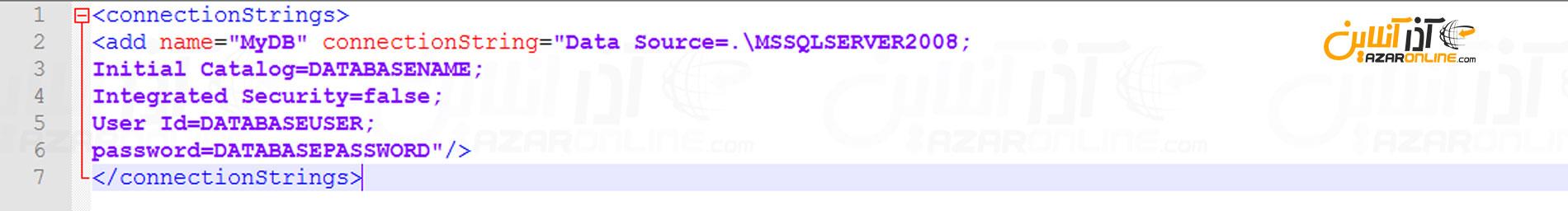 نمونه کد اول جهت تنظیم web.config جهت ارتباط با SQL در هاست ویندوز
