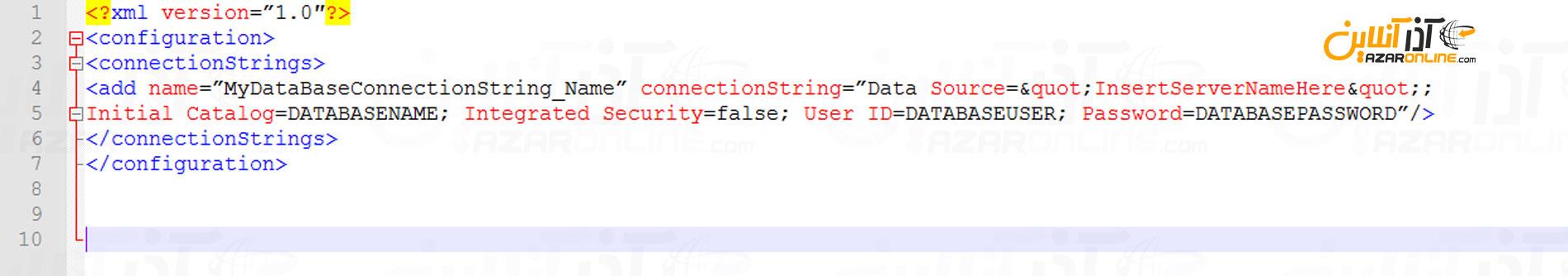 نمونه کد سوم جهت تنظیم web.config جهت ارتباط با SQL در هاست ویندوز