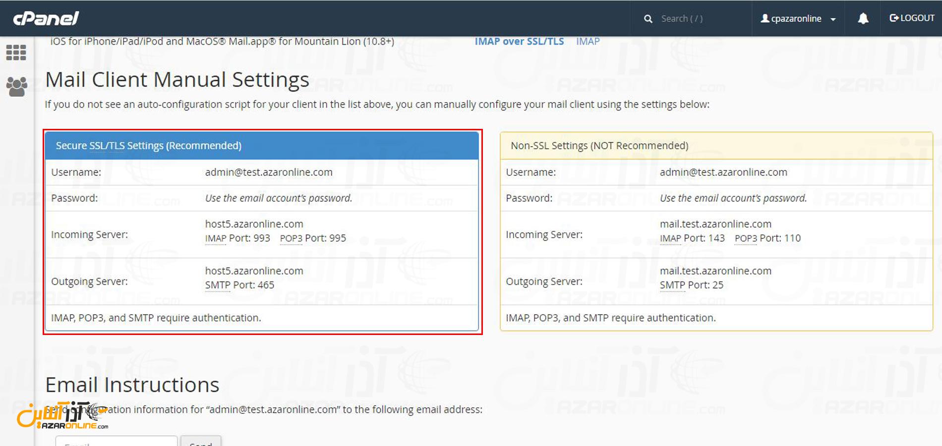 تنظیمات مربوط به آدرس سرور و پورت