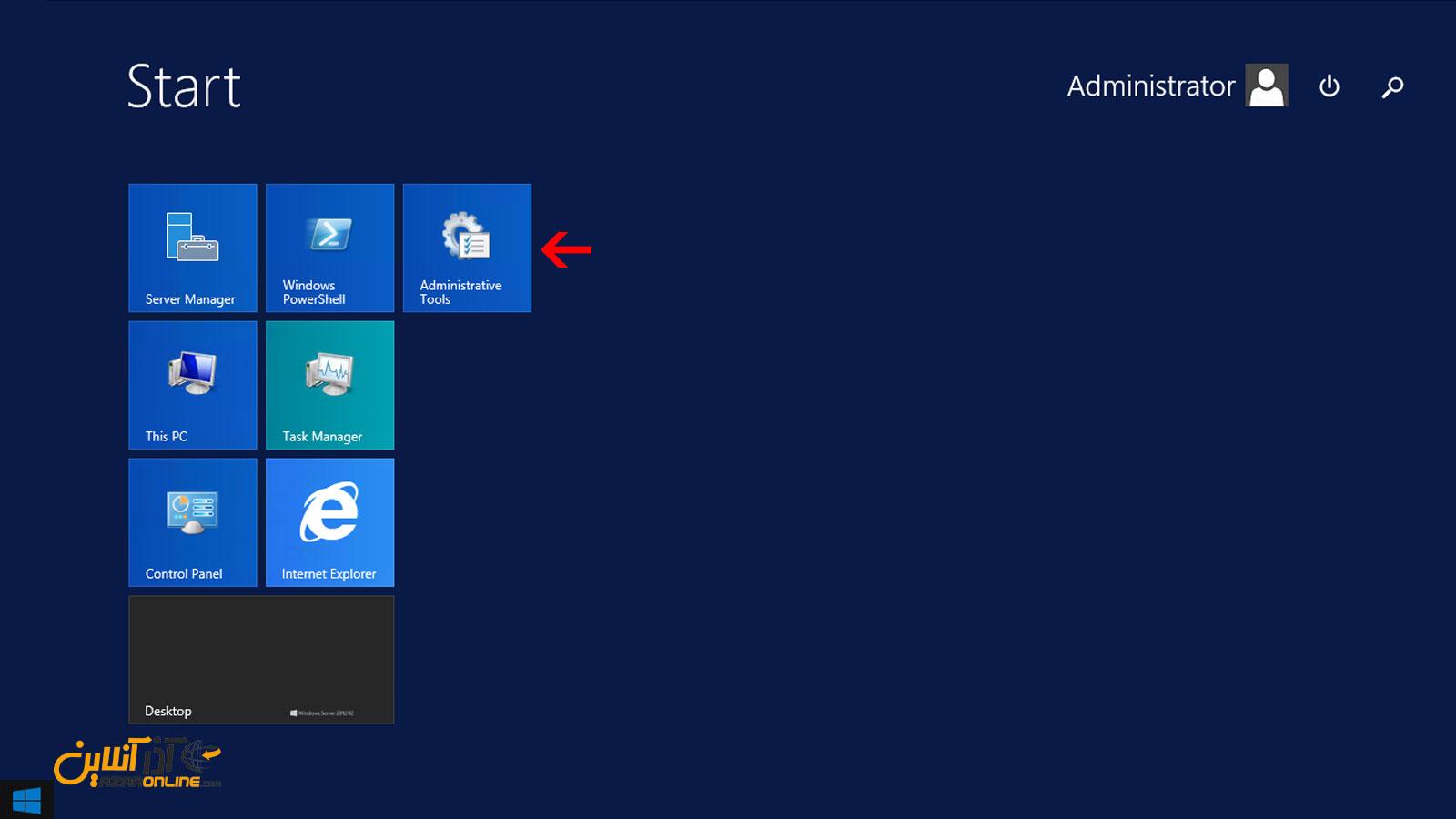 باز کردن Administrative tools