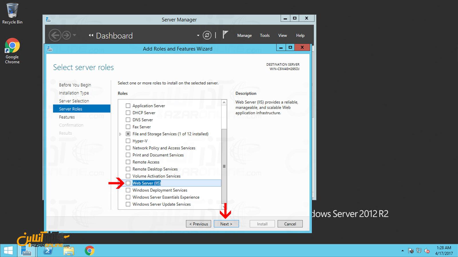 انتخاب رول Web Server