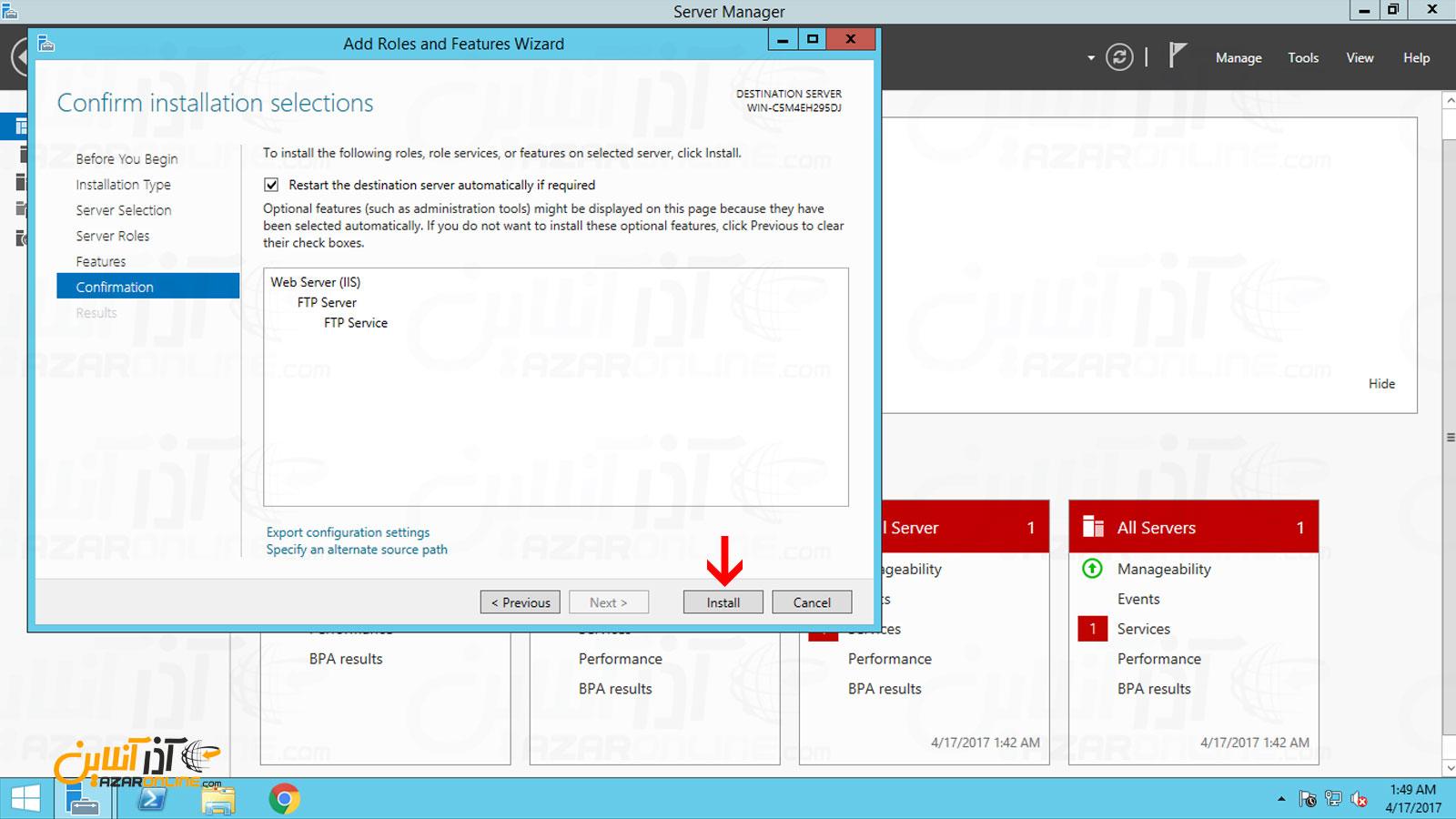 گزارشی از رول های انتخاب شده برای نصب
