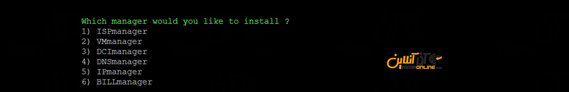 انتخاب نصب ISPmanager